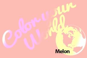 https://tourmalinenow.files.wordpress.com/2020/06/melon.jpg?w=300&h=200